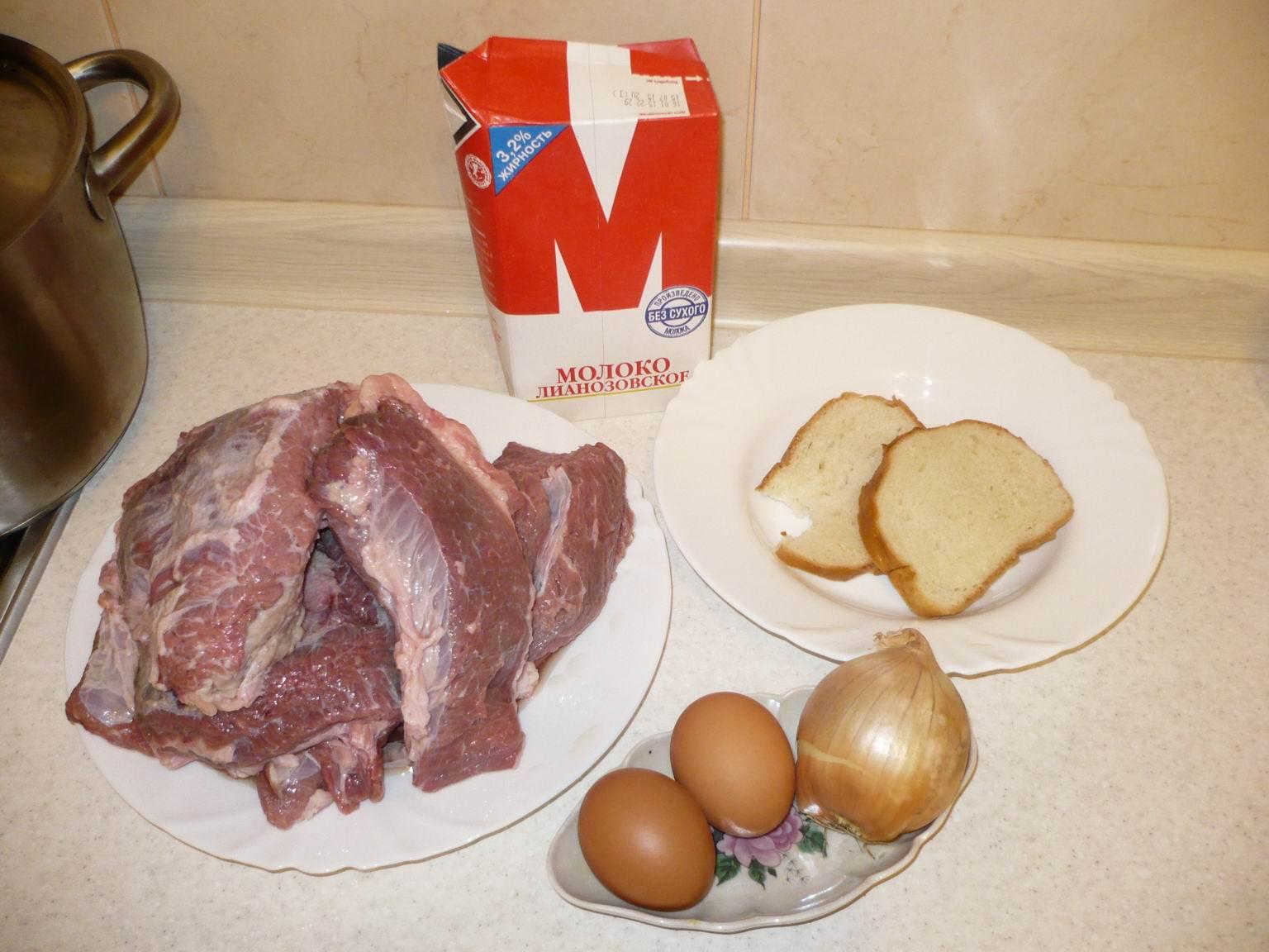 Как готовить пельмени пошагово